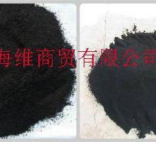 供应轮胎胶粉批发价格-胶粉批发厂家