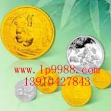供应熊猫金币30周年金银纪念币