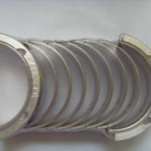 厂家供应:千里马系列轴瓦连杆瓦