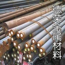 供应20CrMnTi齿轮钢 高耐磨齿轮钢 齿轮钢齿轮钢图片