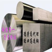 供应电渣SKH-51精磨深冷处理高速钢SKH-51高速钢批发
