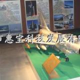 歼十模型 飞机模型价格 飞机模型加工 飞机模型报价 飞机模型厂家