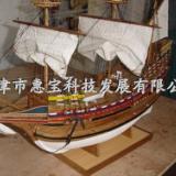 北京古帆船模型设计制作@北京舰艇模型报价 北京驱逐舰巡洋舰模型