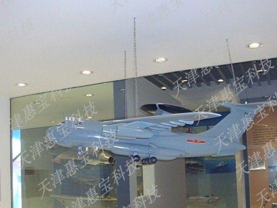 天津飞机空警2000型模型_空警2000飞机模型_预警机模型