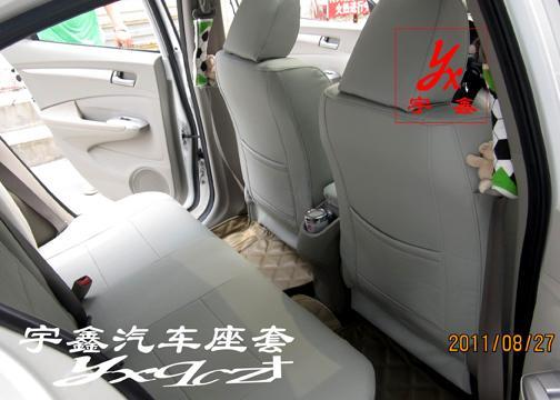 汽车布套 新乡定做皮椅套 专业定做专车专用,汽车坐垫 汽车布高清图片