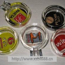 供应玻璃烟灰缸报价,玻璃烟灰缸生产厂家,玻璃烟灰缸销售批发