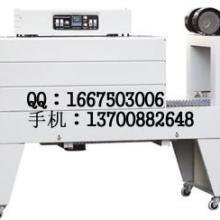 供应啤酒塑封膜包装机 小型矿泉水PE膜收缩机 小纸箱PE膜包装机批发