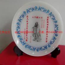 供应春节联欢晚会纪念品礼品定制
