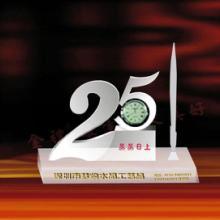 供应毕业25周年同学聚会纪念品