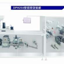 供应药片包装机全自动片剂包装机图片