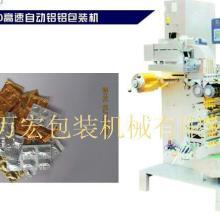 供应锦州双铝包装机/铝塑铝包装机厂家批发