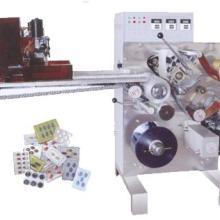 供应中小型自动泡罩包装机