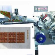 供应小型药片包装机/小型铝塑泡罩包装专业生产图片