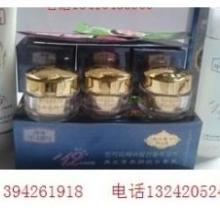 供应韩国颜姬化妆品 正品 再生素养颜组合套装5件套 货到付款 韩批发