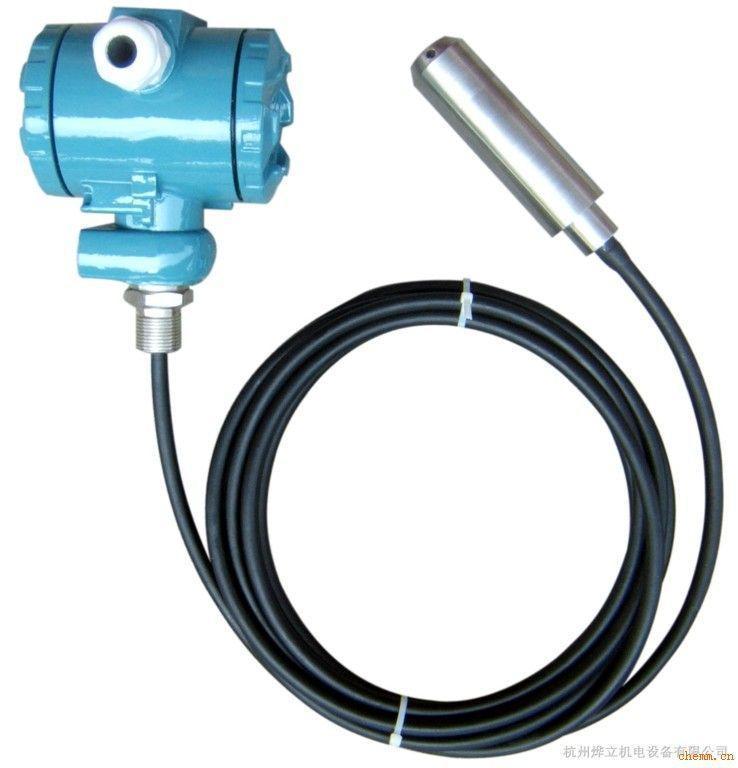 供应液位变送器厂家 液位变送器专业制造商 江苏投入式液位变送器报价