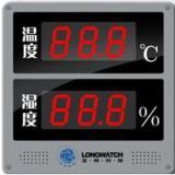 供应温湿度控制仪厂家:瑞科仪表