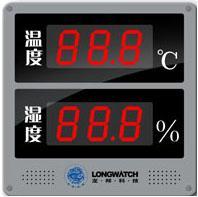 温湿度控制仪