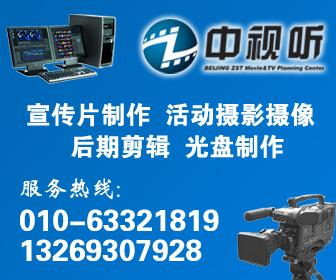 供应北京摄像!北京摄像!北京摄像!北京摄像!北京摄像北京摄像北京
