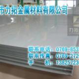 供应SUS304不锈钢带 SUS304不锈钢管 SUS304不锈