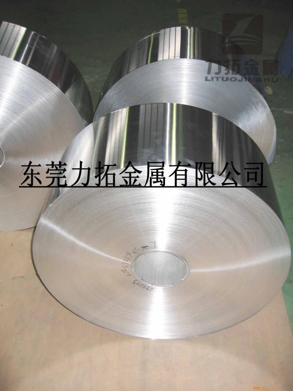 供应2024-T4铝板2024-T4抗崩裂铝板2024-T4铝板