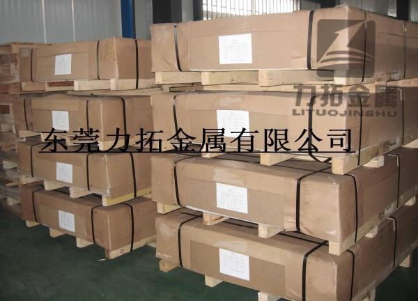 供应2024-T4铝板2024-T4耐韧性铝板2024-T4铝合