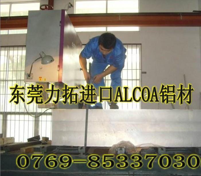 供应1100工业纯铝1100铝合金 进口1100铝合金