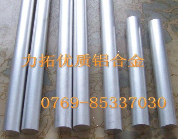 供应2024-T4固溶处理铝板2024-T4超硬度铝板
