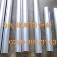 2024-T4固溶处理铝板2024-T4超硬图片