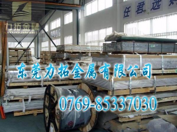 供应进口铝合金2024厂家2024-T351铝厚板东莞2024