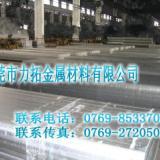 供应7N01铝合金 7N01铝板 7N01铝合金价格7N01铝合