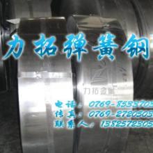 供应70MN弹簧钢批发 70MN优质碳素弹簧钢 70MN弹簧钢线