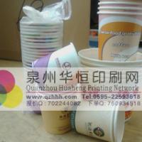供应广告纸杯纸碗一次性杯子