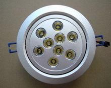 供应LED射灯12W批发