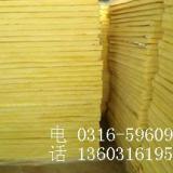 供应铝箔离心保温棉板