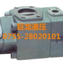供应【日本油研叶片泵】日本油研叶片泵