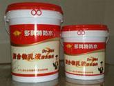 晋中防水材料