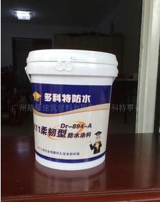 咸宁防水材料