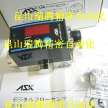 供应日本ASK流量计DFS-6-W日本ASK数显流量传感器批发
