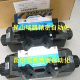 供应TOKIMEC换向阀DG4V-5-0C-M-PL-OV-6-40