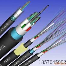 供应光纤设备室内光缆价格室内单模光缆室内光纤价格室外单模光缆批发