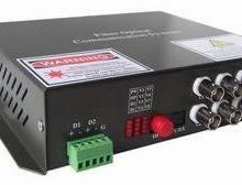 供应光发射机,监控光端机,视频光端机,数字光端机,光端机生产厂家