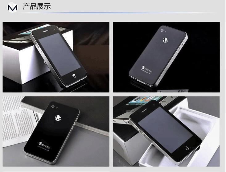 迈峰苹果手机 苹果4代手机 迈峰sk m88 麦峰电脑手机 迈峰