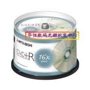 西安三菱樱花DVD光盘批发图片