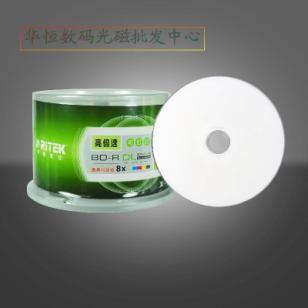 西安铼德蓝光12X可打印光盘批发图片