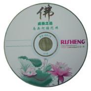 西安日胜佛CD光盘批发图片
