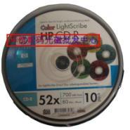 华恒数码HP光雕光盘批发图片