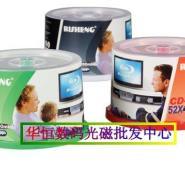 西安日胜精装版CD刻录光盘图片