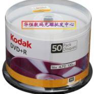 柯达DVD+R光盘50片装陕西批发图片