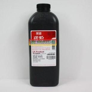 西安HP5200打印机加墨图片