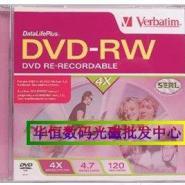 威宝DVD-RW光盘西安批发图片